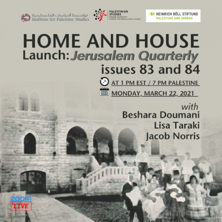 Home and House Launch