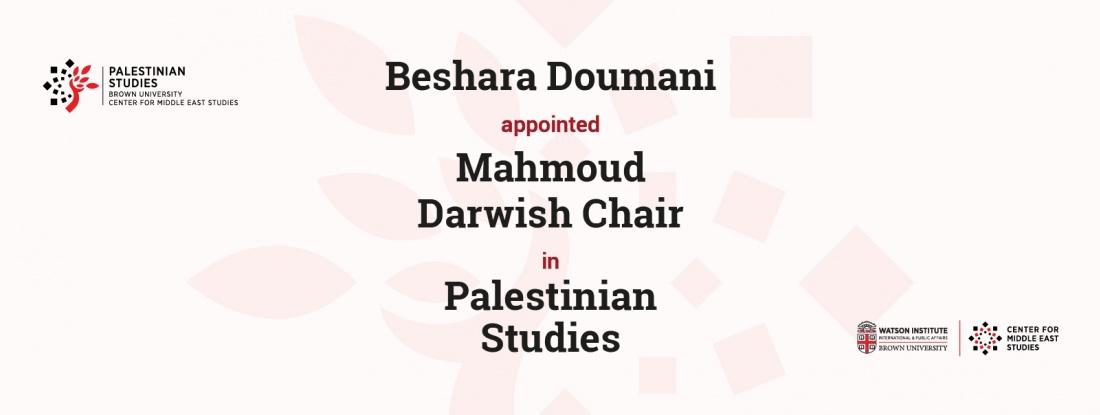 Mahmoud Darwish Chair Palestinian Studies Beshara Doumani