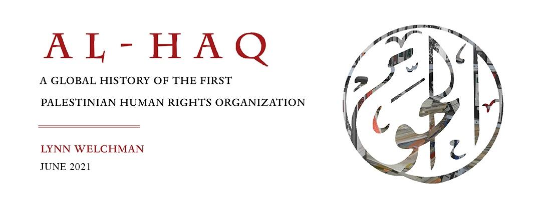 Al-Haq Palestinian Studies